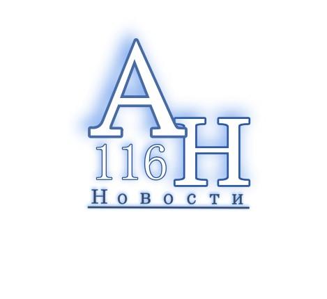 Азн - Новости